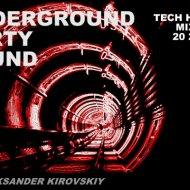 DJ ALEKSANDER KIROVSKIY - UNDERGROUND PARTY SOUND ()