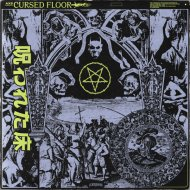 AXS - Cursed Floor (Original Mix)