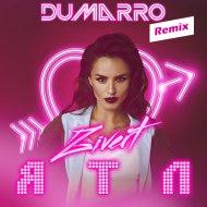 Zivert - ЯТЛ (Dumarro Radio Remix)