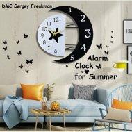 DMC Sergey Freakman - Alarm Clock for Summer ()