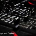 Stitch - #Танцуйдома (D&B mix)