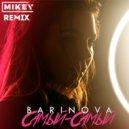 BARINOVA - Самый-самый (MiKey Remix)