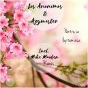 Los Anonimos & Azymaster - Pentru Ce Luptam Asa (Acapella)