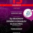 DJ Foont - Live @ Deepology Label Party - The Mansion Cafe ()