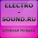 Пропаганда - Знаешь  (Dj Grant & Dj Johnny Clash Electro Remix)