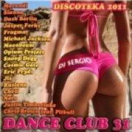 Geo Da Silva and Alex Guesta feat. Leeliane - Another Toy ()