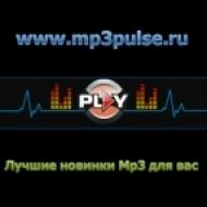 Nuelle - DJ Boy (DJ Ross & Alessandro Viale Extended Mix)