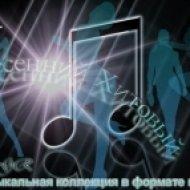 Mike Tsoff & Arthur Project presents Slim - Джинн (Shoam & Gavriel radio mix)