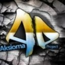 Aksioma Project - С Новым Годом! ()