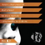 Floska - We Love Haters ()
