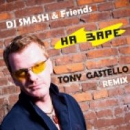 dj Smash & Friends -  На Заре  (Tony Gastello Remix)