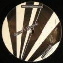 DJ Influence - Circles ()