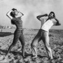 Dj VetLOVE -  - Beach Dances ()
