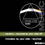 Novaline - By Your Side  (Original Mix)