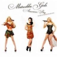 MatreShka Girls - American Boy  (Radio Edit)