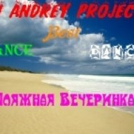 DJ Andrey Project - Пляжная вечеринка ()