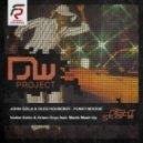 John Ozila, Oleg Houseboy - Funky Boogie  (Vadim Smile & Artem Onyx feat Madis  Mash-Up)