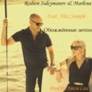 Rodion Suleymanov & Marlena feat. Alex Sample - Обожжённые летом (Extended Mix) [prod. By Anton Liss] ()