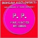 Bohdan Kozlovskyi - One Morning in China  (Jackson White Remix)