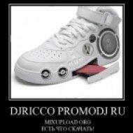 Aerotronic & Groove AddiCraft - Delicia Argentina XYZ! (Wuki & DJ Ricco Party Mashup)