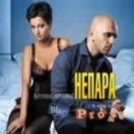 Sasha Shoua (Ne Para) - Solntse Nad Moey Golovoy (Original Edit)