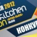 Dima Endorphin - Godskitchen 2012 Contest  ()