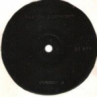 Алисия - За горизонтом  (Blackcat040 Remix)