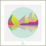 Estate - Slipstream  (DCUP Remix)