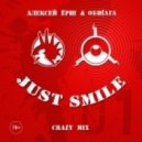 Алексей Ёрш & Команда КВН Общага - Just Smile (Crazy Mix. Part 1)  (1 апреля)