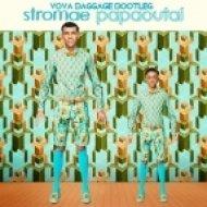 Stromae - Papaoutai  (Vova Baggage Bootleg)