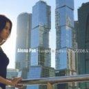 Alena Pak - Лето  (FuzzDead Radio Edit)