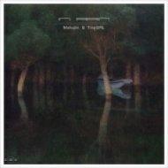 Mokujin & TinyURL  - In Rain  (Homage To 90\'s VIP)
