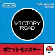 Psychic Type - Victory Road  (Original Mix)