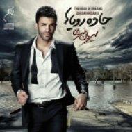 Sirvan Khosravi - Baroone Payizi  (Autumn Rain)