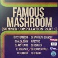 Lil Jon feat. LMFAO - Drink  (Dj Kovalev & Dj Slam Mash-Up)
