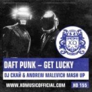 Daft Punk - Get Lucky  (DJ Скай & Andrew Malevich Mash Up)