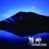 Himekami - Blue Ice Calmly Flows  (feat. Origa)
