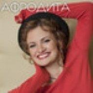 Афродита - Пролетают Дни  (Dima Project Remix)