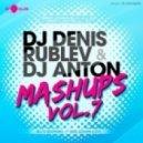 Naughty Boy, Dirt Cheap, Deorro - Here With La La  (Dj Denis Rublev & Dj Anton Mashup)