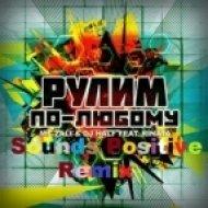 Mc Zali & Dj HalF ft. Rinata - Рулим По Любому  (Sounds Positive Remix)