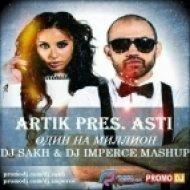 Artik & Asti vs. Sergey Kutsuev  - Один На Миллион  (DJ Sakh & DJ Imperce Mashup)