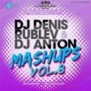 Green Velvet, Dire Straits, Ryan Riback, Lowkiss, Ricky Solerno - Money For Land  (DJ Denis Rublev & DJ Anton Mashup)