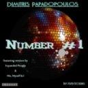 Dimitris Papadopoulos - Boom  (Original Mix)