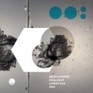 Ingo Boss - Unloved  ( Chillwalker String Orchestra Remix)