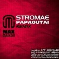 Stromae - Papaoutai  (DJ Max Maikon Remix)