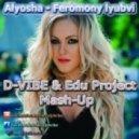 Alyosha - Feromony lyubvi  (D-VIBE & Edu Project Mash-Up)