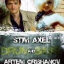 Stim Axel - Я сдаюсь  (Original mix)