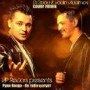 Руки Вверх - Он тебя целует (Vadim Adamov & DiGood Cover Mix) (Vadim Adamov & DiGood cover mix)