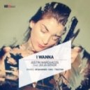 Julia Govor, Justin Marchacos, Trestone - I Wanna  (Trestone Remix)