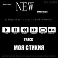 Dj Party-Zan ft. Крошка bi-bi (Sofamusic) - Моя Cтихия  (Original mix)